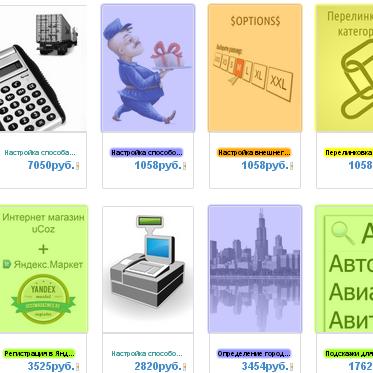 Видеоуроки JS. 19. Выводим список товаров на страницу